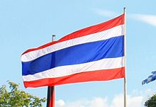 220px-2012_Flag_of_Thailand