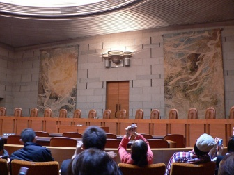 The Grand Bench of the Japanese Supreme Court