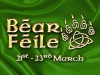 Don't Miss: 'Béar Féile' Bear Weekend, Dublin