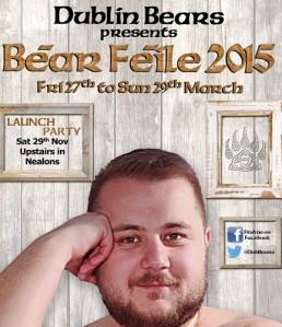 Bear-Feile-2015-launch-party-web
