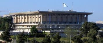 Knesset Building, flat roof, among trees