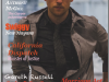 Out Now! EILE Magazine Monthly NovemberIssue