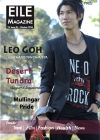 Out Now! EILE Magazine October 2016 Edition –FREE!