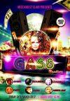 Club GASS: 24th March At The RóisínDubh!