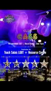 Club GASS: Fundraiser – Saturday 4th November – RóisínDubh!