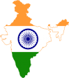 India: Supreme Court To Re-examine Validity Of Anti-gay Law (Section377)