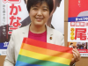 Japan: Gay MP calls for same-sex marriage inclusion in constitution