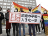 Japan urged to outlaw LGBT+ discrimination beforeOlympics